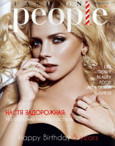 Fashion People №34