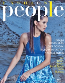 Fashion People №30